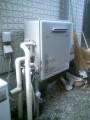 給湯器・コンロ・オーブン・レンジフード取替え工事 静岡県静岡市清水区 RSR-S14E-13A-ST