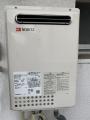 ガス給湯器交換工事 大阪府吹田市 GQ-2439WS-1-13A