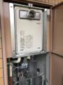 ガス給湯器交換工事 大阪府和泉市 RUX-A1616T-E-13A