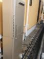 ガス給湯器 ビルトインガスコンロ交換工事 東京都稲城市 RUFH-E2405SAW2-3-A-set-13A