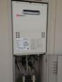 ガス給湯器交換工事 神奈川県横浜市緑区 GQ-1639WS-1-set-13A