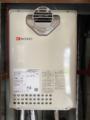ガス給湯器交換工事 大分県大分市 GQ-1639WS-C-1-set-13A