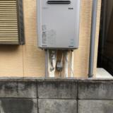 ガス給湯器交換工事 東京都大田区 RUF-E2405AW-A-13A-koujiset