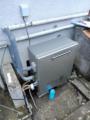 ガス給湯器交換工事 熊本県熊本市西区 GT-C2062SARX-BL-LPG