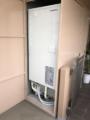 ビルトイン食洗機 電気温水器交換工事 大阪府豊中市 UWH-46X2A2U-2
