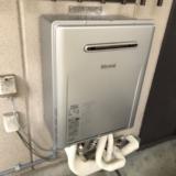 ガス給湯器交換工事 東京都墨田区 RUF-E2406SAW-set-13A
