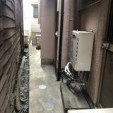 ガス給湯器交換工事 大阪府岸和田市 RUF-E2406SAW-set-13A
