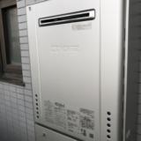 ガス給湯器交換工事 東京都墨田区 GT-C2462SAWX-BL-set1-13A