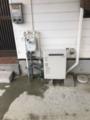 ガス給湯器交換工事 静岡県浜松市中区 RUX-A2013G-set-13A