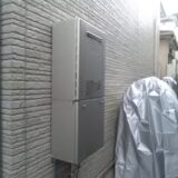 ガス給湯器交換工事 神奈川県藤沢市 GT-C2462SAWX-BL-set-LPG