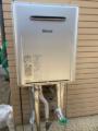 ガス給湯器交換工事 大分県大分市 RUF-E2406SAW-set-13A