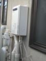 ガス給湯器交換工事 長野県長野市 GQ-2439WS-1-set-13A