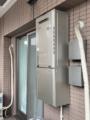 ガス給湯器交換工事 東京都板橋区 RUFH-E2405SAW2-3-A-13A