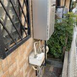 ガス給湯器交換工事 大阪府泉大津市 RUF-E2406SAW-13A