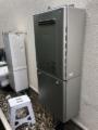 ガス給湯器交換工事 東京都杉並区 GT-C2462SAWX-2-BL-set-13A
