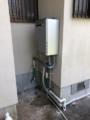 ガス給湯器 洗面化粧台交換工事 鹿児島県日置市 RUF-E2406SAW-set-LPG