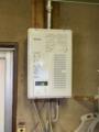 ガス給湯器交換工事 東京都板橋区 RUX-V1615SWFA-A-E-13A