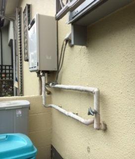ガス給湯器交換工事 神奈川県横浜市保土ケ谷区 RUF-E2406SAW-set-13A