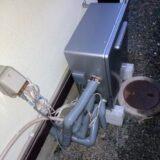 ガス給湯器交換工事 岩手県盛岡市 RUF-E2405SAG-B-set-LPG
