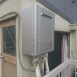 ガス給湯器交換工事 東京都墨田区 sa-GT-C2462AWX-2-BL-set-13A
