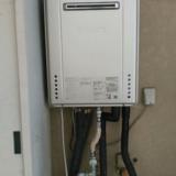 ガス給湯器交換工事 静岡県富士市 sa-GT-C2462AWX-2-BL-set-13A